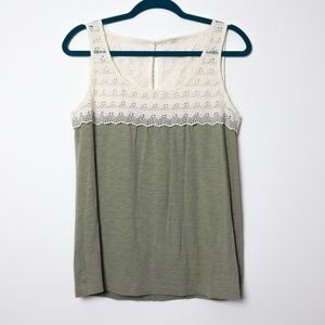 J Crew | Scallop Lace Shell in Olive & Ivory